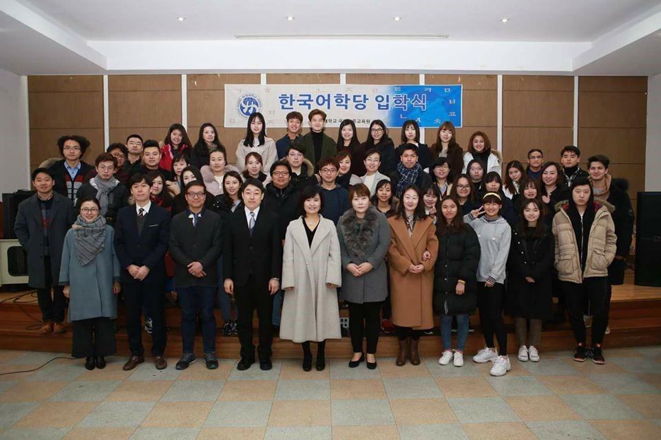 Đào tạo chuyên ngành tại đại học Hansei